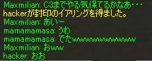 25mar2005_5.jpg