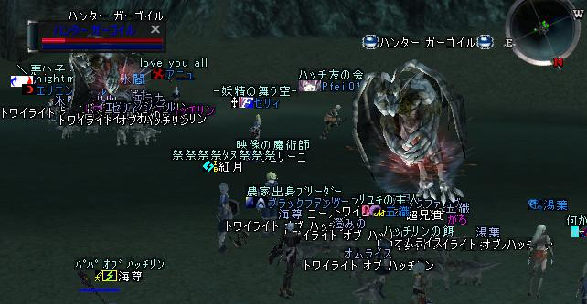 26apr2005_1.jpg