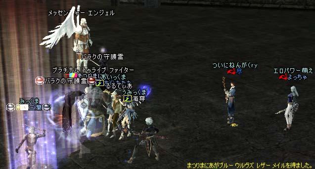 26feb2005_2.jpg