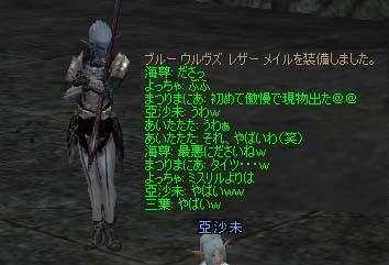 26feb2005_3.jpg