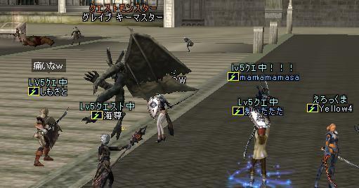 26feb2005_4.jpg