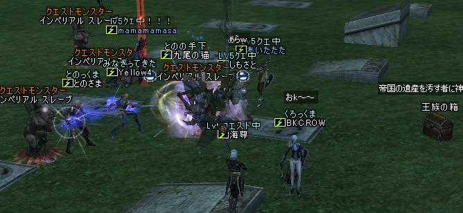 26feb2005_6.jpg