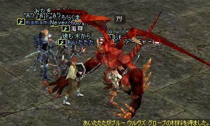 26feb2005_8.jpg