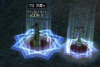 26jun2005_3.jpg