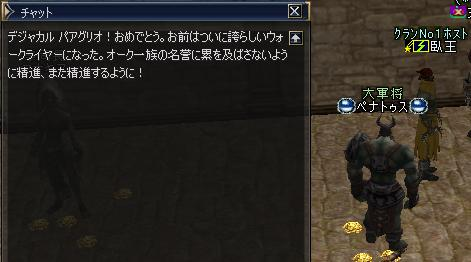 26jun2005_4.jpg