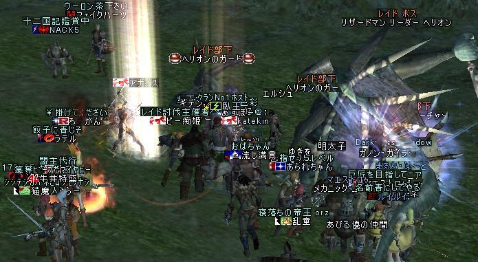 26jun2005_5.jpg