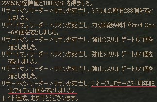 26jun2005_6.jpg