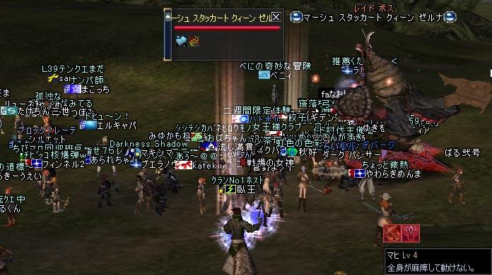 26jun2005_7.jpg