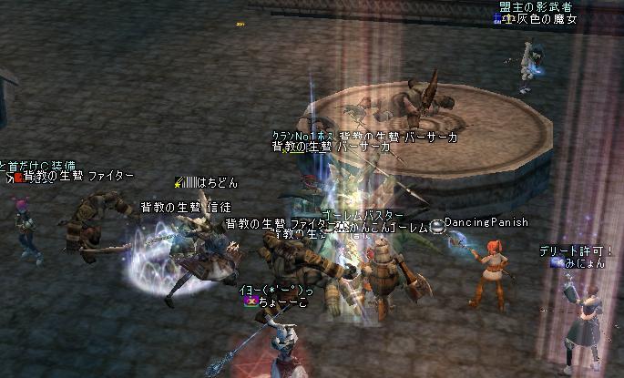 26jun2005_8.jpg
