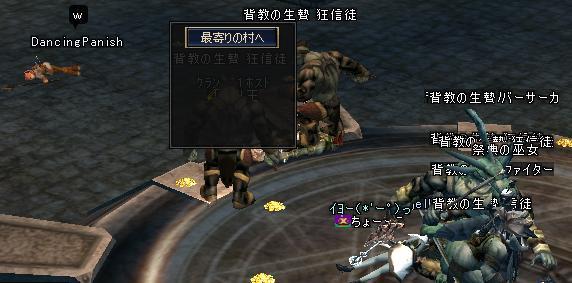 26jun2005_9.jpg