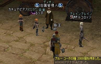 26may2005_2.jpg