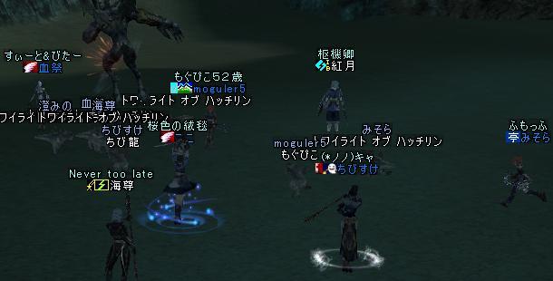 27apr2005_1.jpg