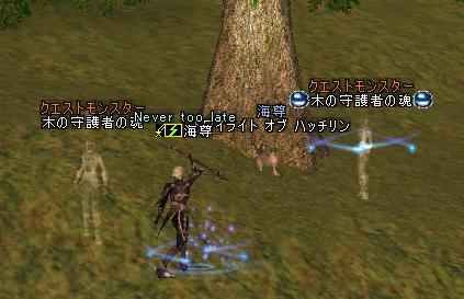 27apr2005_3.jpg