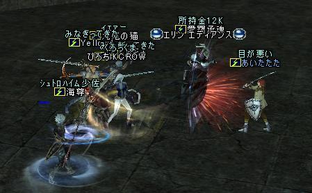 27feb2005_4.jpg
