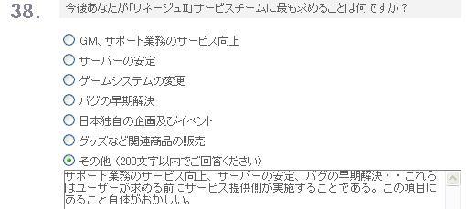 27jun2005_1.jpg