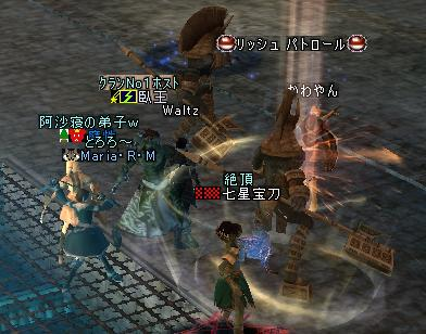 27jun2005_2.jpg