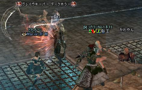27jun2005_3.jpg