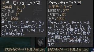 28apr2005_5.jpg