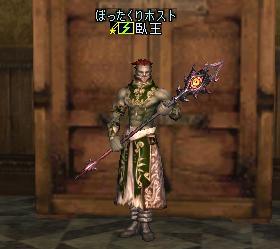28jun2005_1.jpg