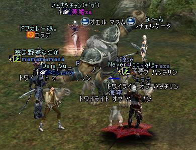 29apr2005_3.jpg