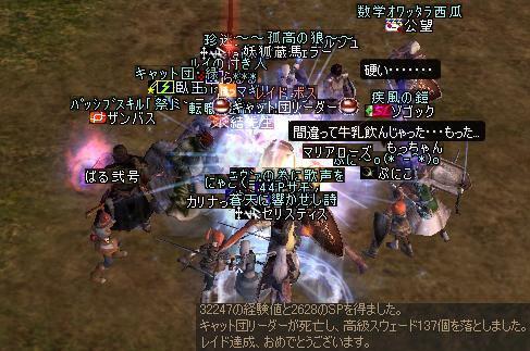 29jun2005_1.jpg