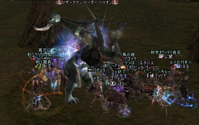 29jun2005_2.jpg