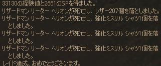 29jun2005_3.jpg