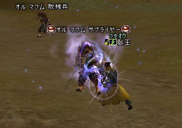 29may2005_3.jpg