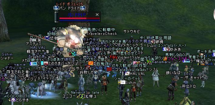 30apr2005_1.jpg