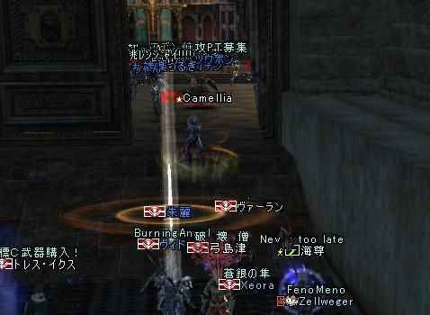 30apr2005_10.jpg
