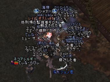 30apr2005_2.jpg