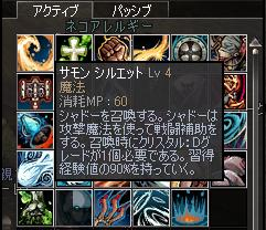 30apr2005_3.jpg