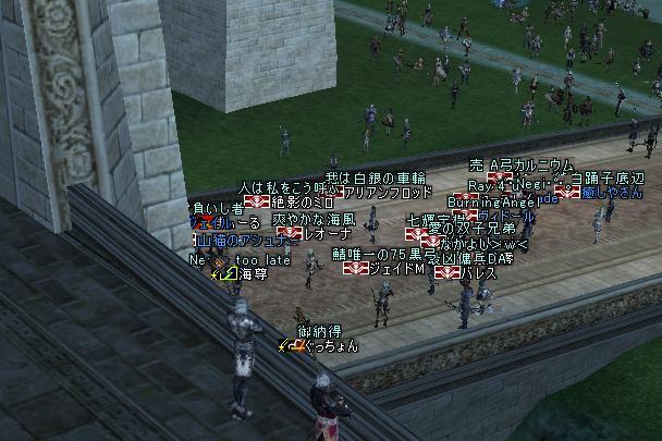 30apr2005_7.jpg