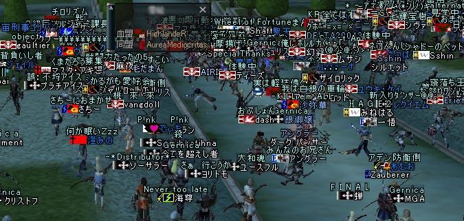 30apr2005_8.jpg