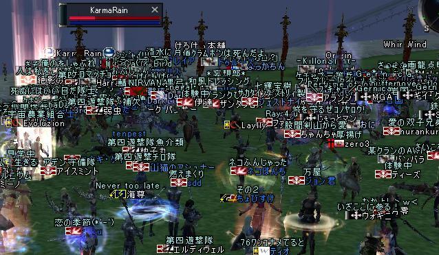 30apr2005_9.jpg