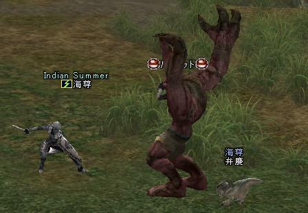 30mar2005_2.jpg