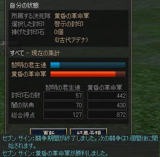 30may2005_3.jpg