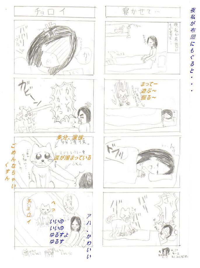 manga2009-2