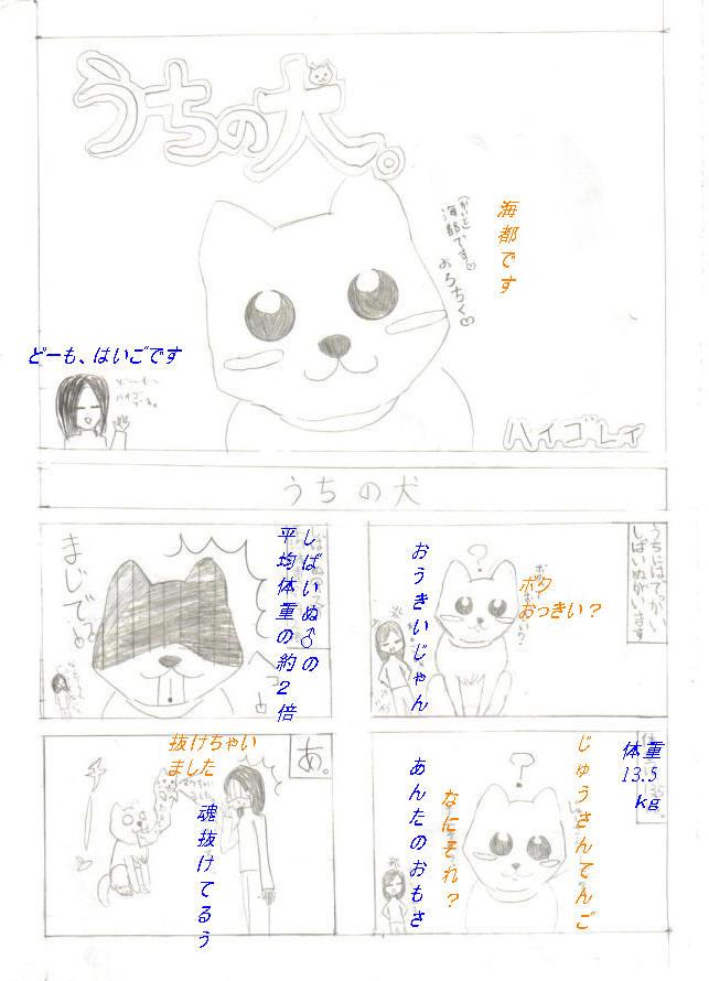 manga2009