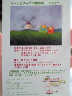 201105271756000.jpg