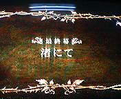 20050330182716