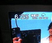20050610072104