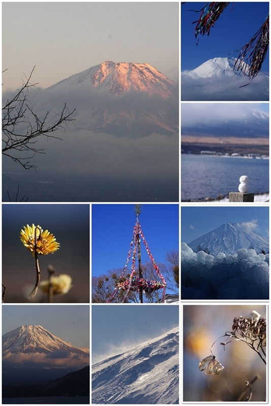 富士山加工
