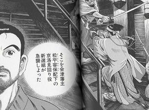仁 ドラマ 最後