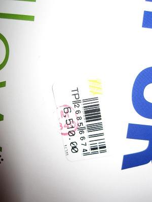 004_20091024211928.jpg