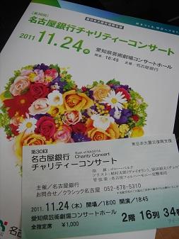 DSC05534.jpg