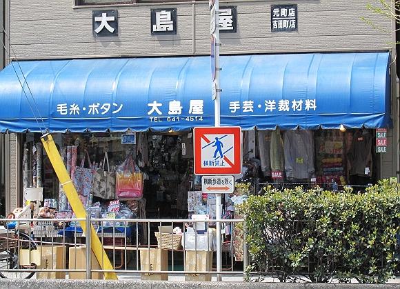 1004oshima-s.jpg