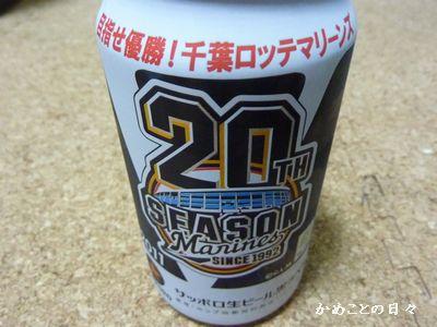 P1160777-kuro.jpg