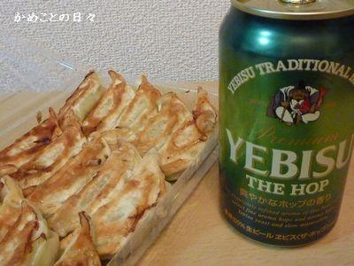 P1170199-beer.jpg