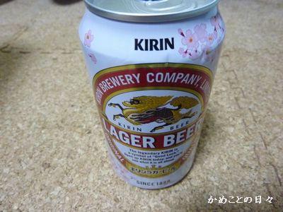 P1170352-beer.jpg